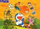 Game Doremon Phiêu Lưu