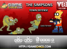 Game Simpsons Diệt Zombie